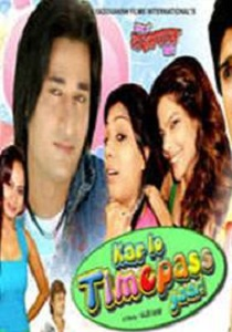 Karlo Time Pass Yaar Movie Poster