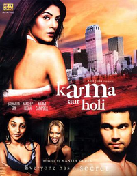 Karma Aur Holi Movie Poster