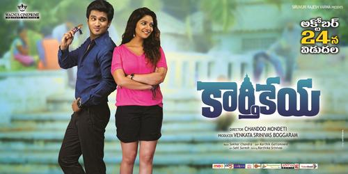 Karthikeya Movie Poster