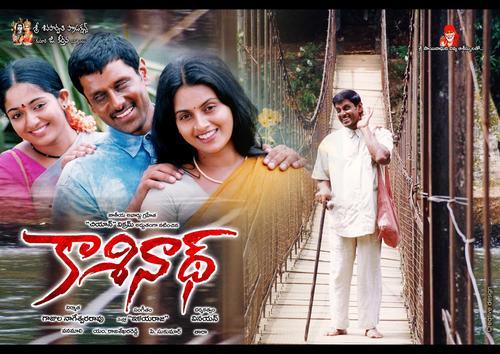 Kashinath Movie Poster