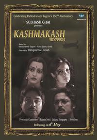 Kashmakash Movie Poster
