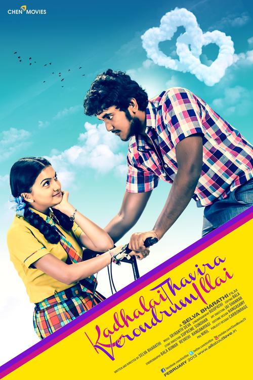 Kathalai Thavira Verondrum Illai Movie Poster