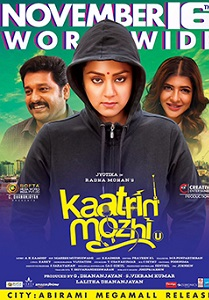 Kattrin Mozhi Movie Poster
