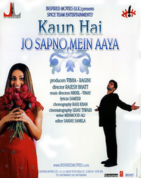 Kaun Hai Jo Sapno Mein Aaya Movie Poster