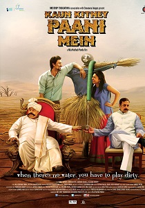 Kaun Kitne Paani Mein Movie Poster