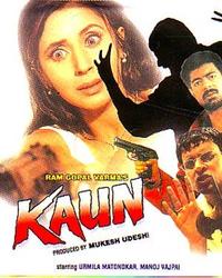 Kaun Movie Poster