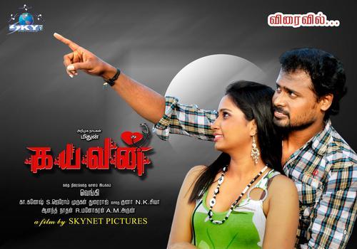Kayavan Movie Poster