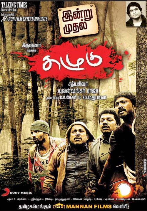 Kazhugu Movie Poster