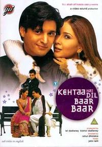 Kehta Hai Dil Baar Baar Movie Poster