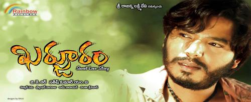 Kharjuram Movie Poster
