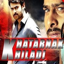 Khatarnak Khiladi Movie Poster