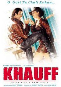 Khauff Movie Poster