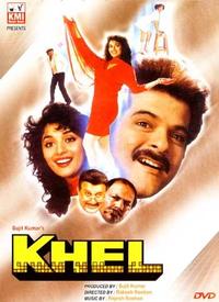 Khel (Old) Movie Poster