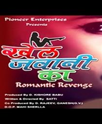 Khel Jawani Ka Ek Romantic Revenge Movie Poster