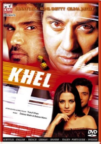 Khel Movie Poster
