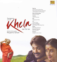 Khela Movie Poster