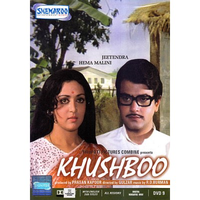 Khushboo Movie Poster