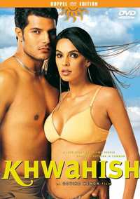 Khwahish Movie Poster
