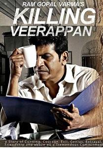 Killing Veerappan Movie Poster