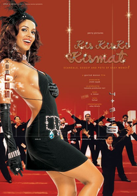 Kis Kis Ki Kismat Movie Poster