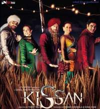 Kisan Movie Poster
