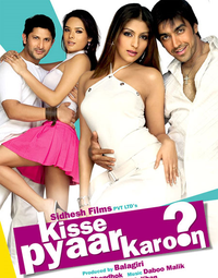 Kisse Pyaar Karoon Movie Poster