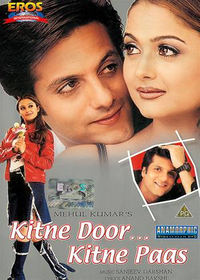 Kitne Door Kitne Paas Movie Poster