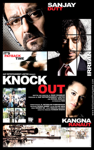Knock Out Movie Poster