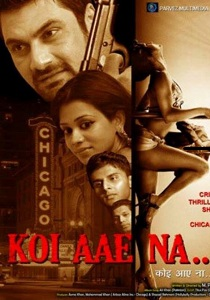 Koi Aae Na Movie Poster