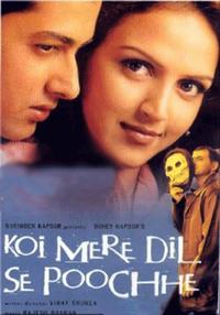 Koi Mere Dil Se Pooche Movie Poster