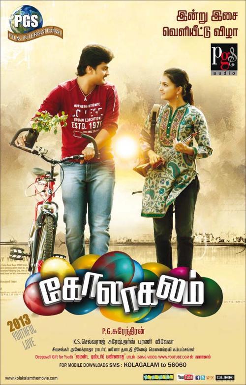 Kolagalam Movie Poster