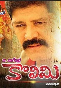 Kolimi Movie Poster
