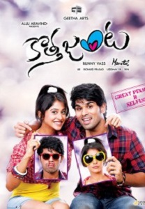 Kotha Jantaa Movie Poster