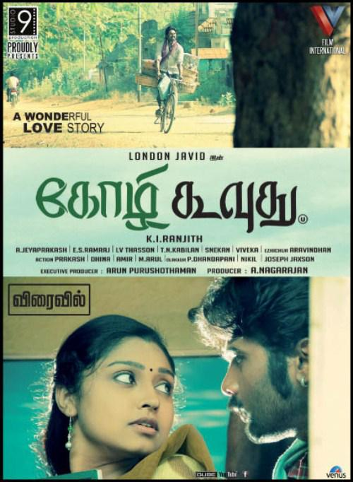 Kozhi Koovuthu Movie Poster