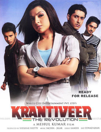 Krantiveer-The Revolution Movie Poster