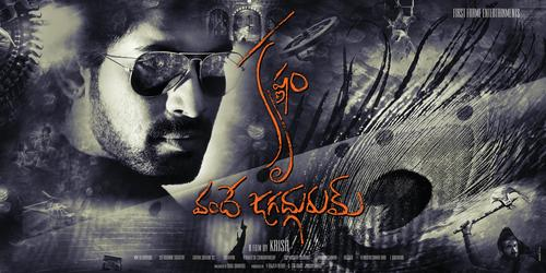 Krishnam Vande Jagadgurum Movie Poster