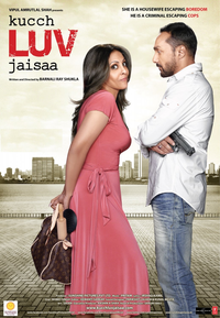 Kucch Love Jaisaa Movie Poster