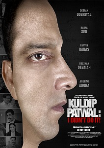 Kuldip Patwal: I Didn't Do It ! Movie Poster