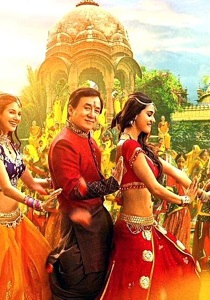 Kung Fu Yoga Movie Poster