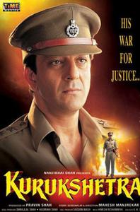 Kurukshetra Movie Poster