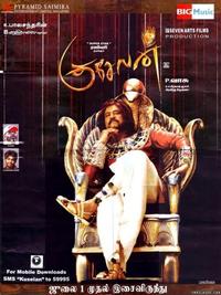 Kuselan Movie Poster