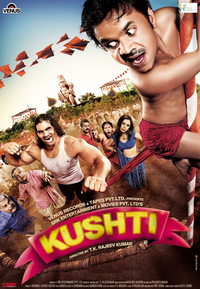 Kushti Movie Poster