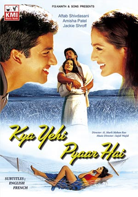 Kya Yehi Pyaar Hai Movie Poster