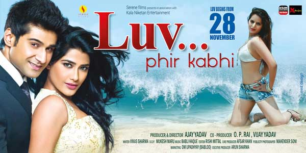 LUV.....Phir Kabhie Movie Poster