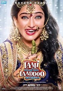 Laali Ki Shaadi Mein Laaddoo Deewana Movie Poster