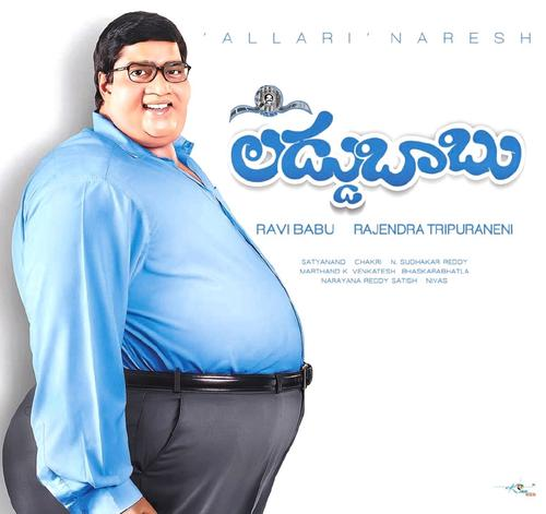 Laddu Babu Movie Poster