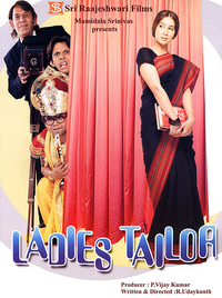 Ladies Tailor Movie Poster