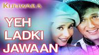 Ladki Jawan Ho Gai Movie Poster