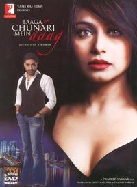 Laga Chunari Mein Daag Movie Poster