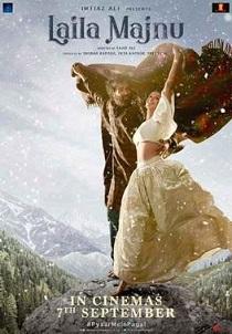 Laila Majnu (2018) Movie Poster